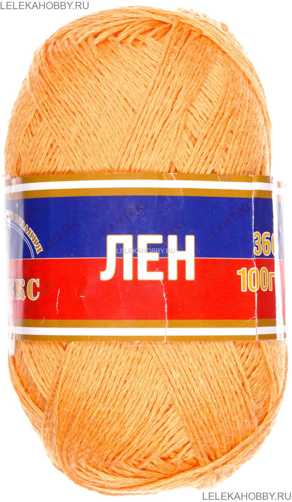 Льняная пряжа для вязания спицами 50