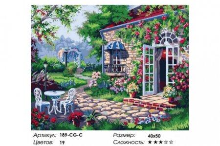 Купить картину раскраску по номерам на холсте
