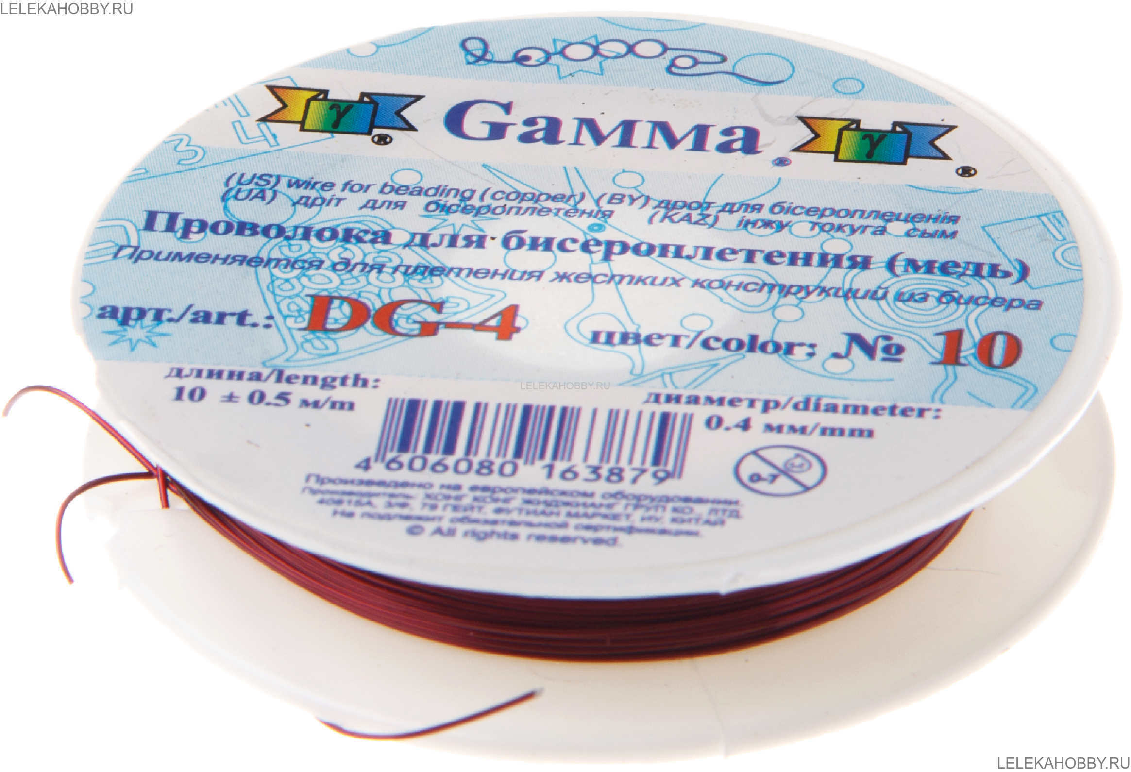 проволока для бисероплетения gamma - Вышивка бисером.
