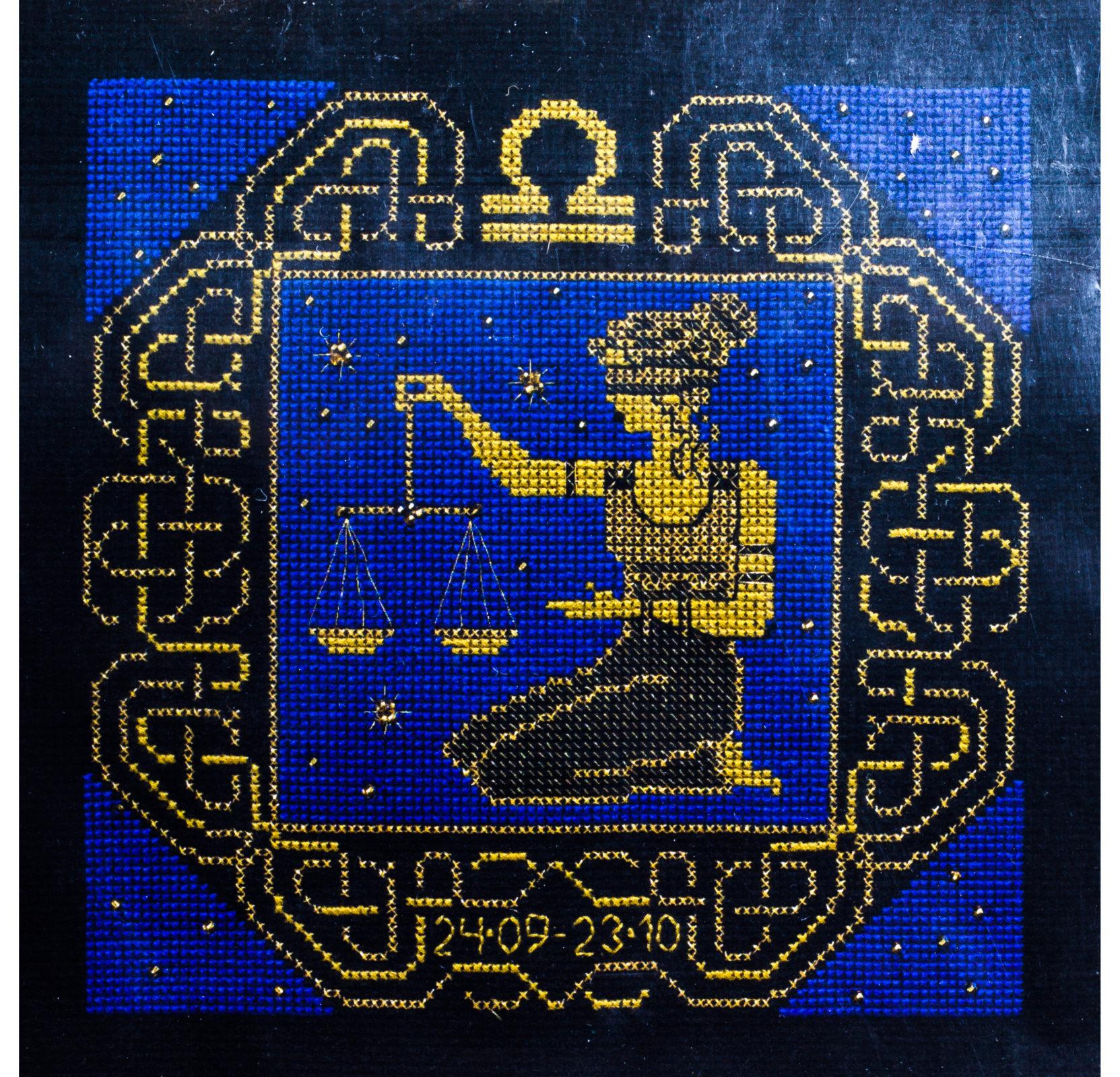 Знаки зодиака риолис вышивка