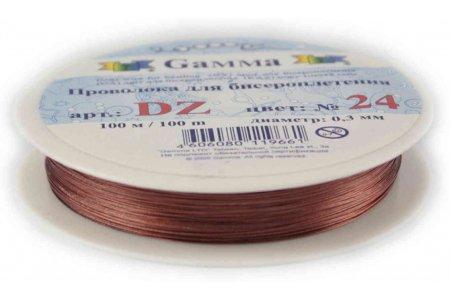 Проволока для бисероплетения Gamma, с оплеткой, грязно-розовый, длина 100м, толщина 0,3мм.