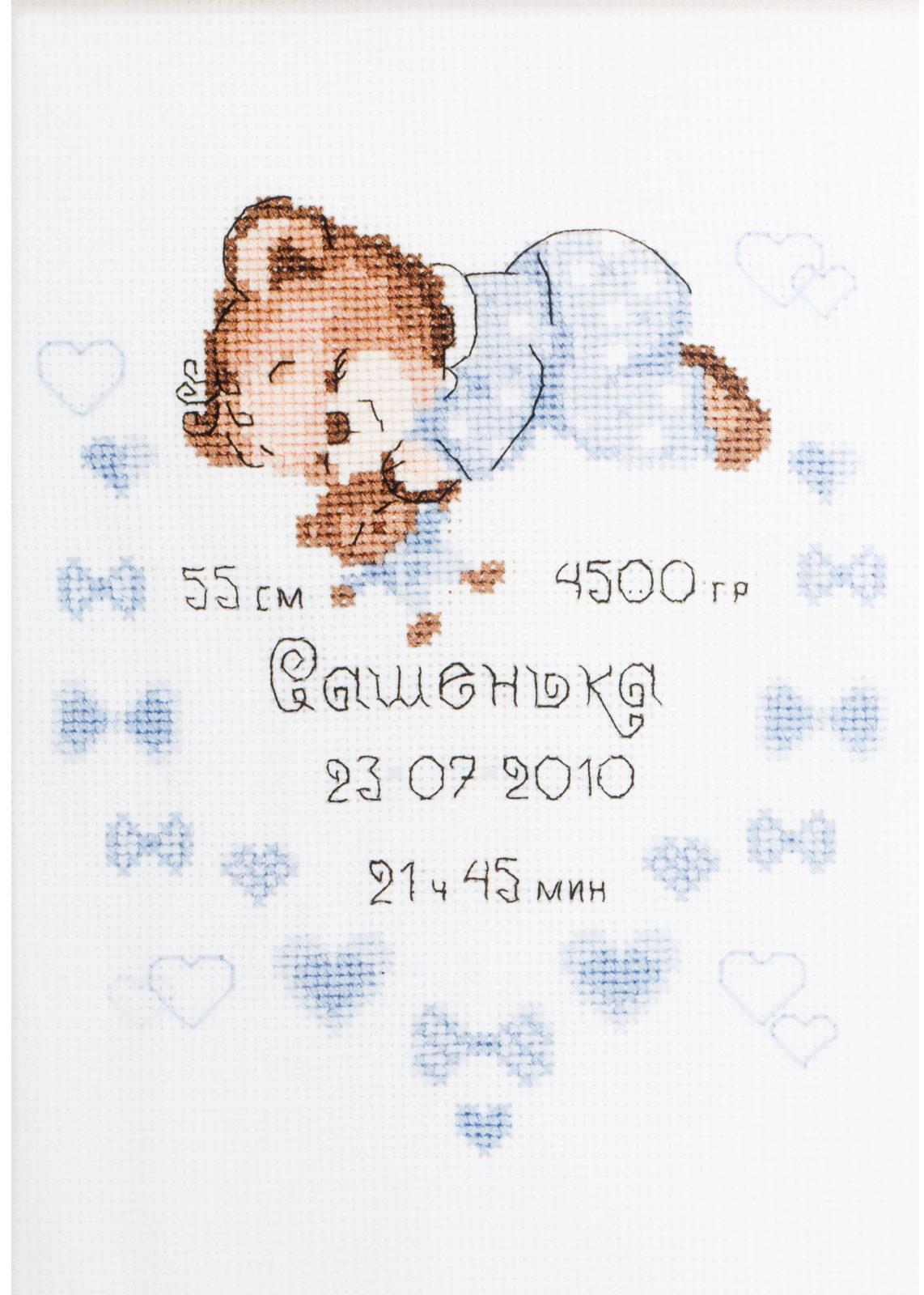 схема вышивки риолис 993