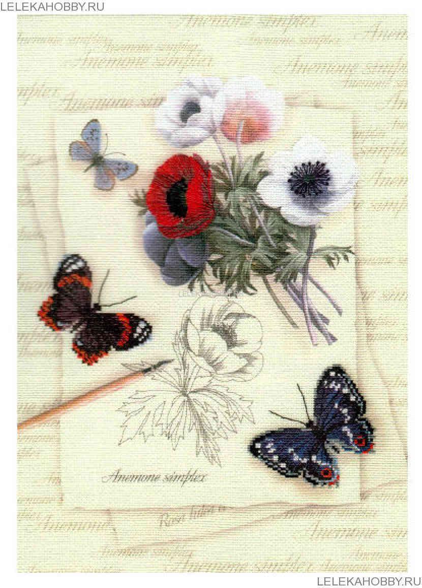 Вышивка риолис бабочки