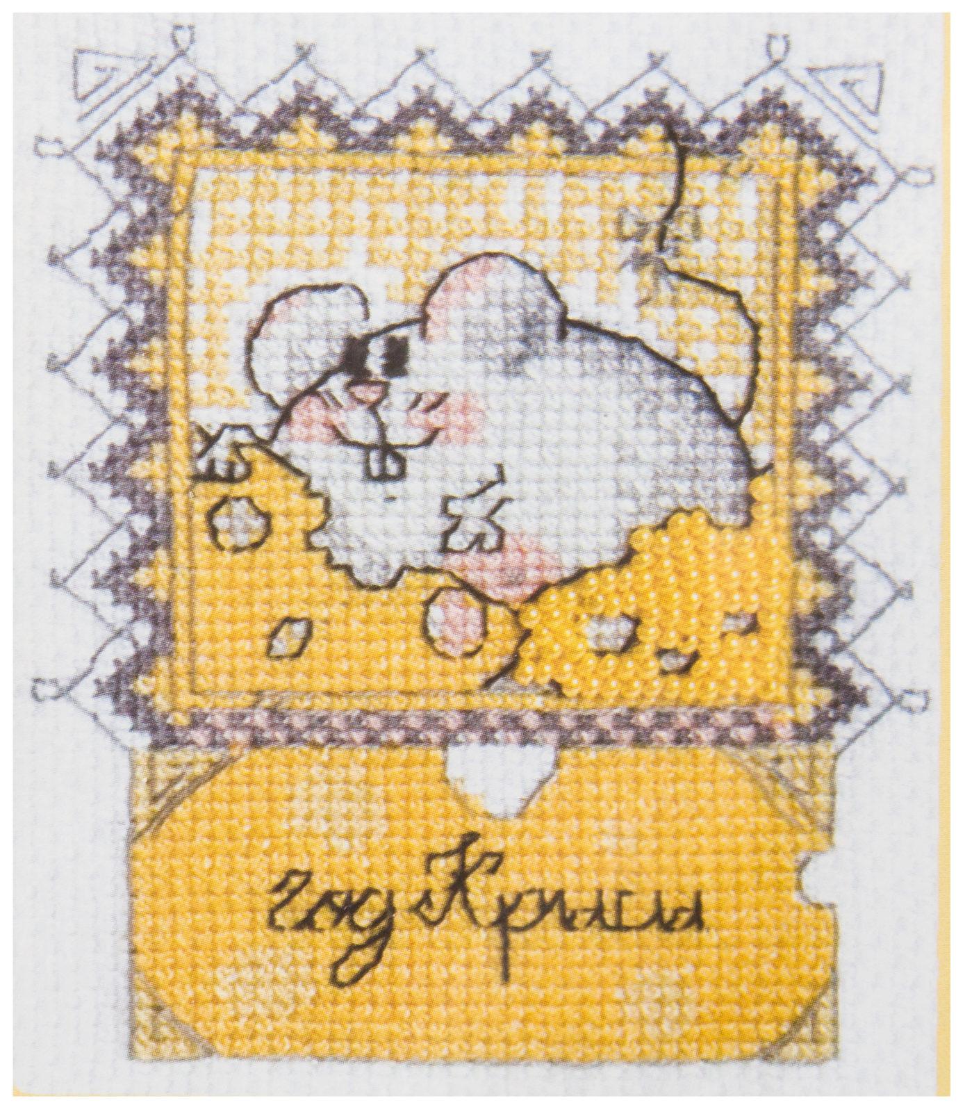 Вышивка крестом год крысы 44