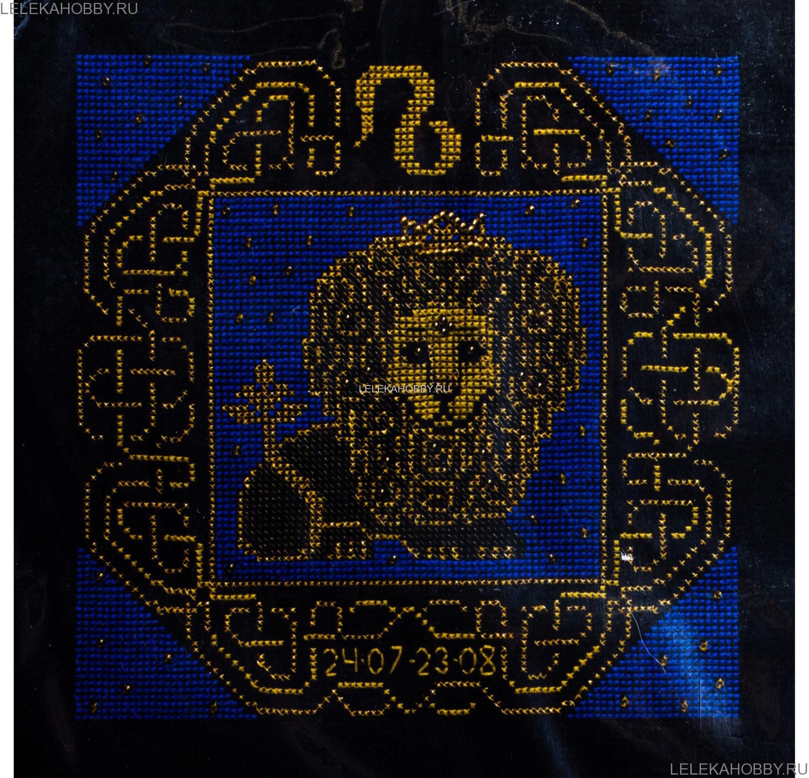 Схема вышивки знака зодиака лев 5