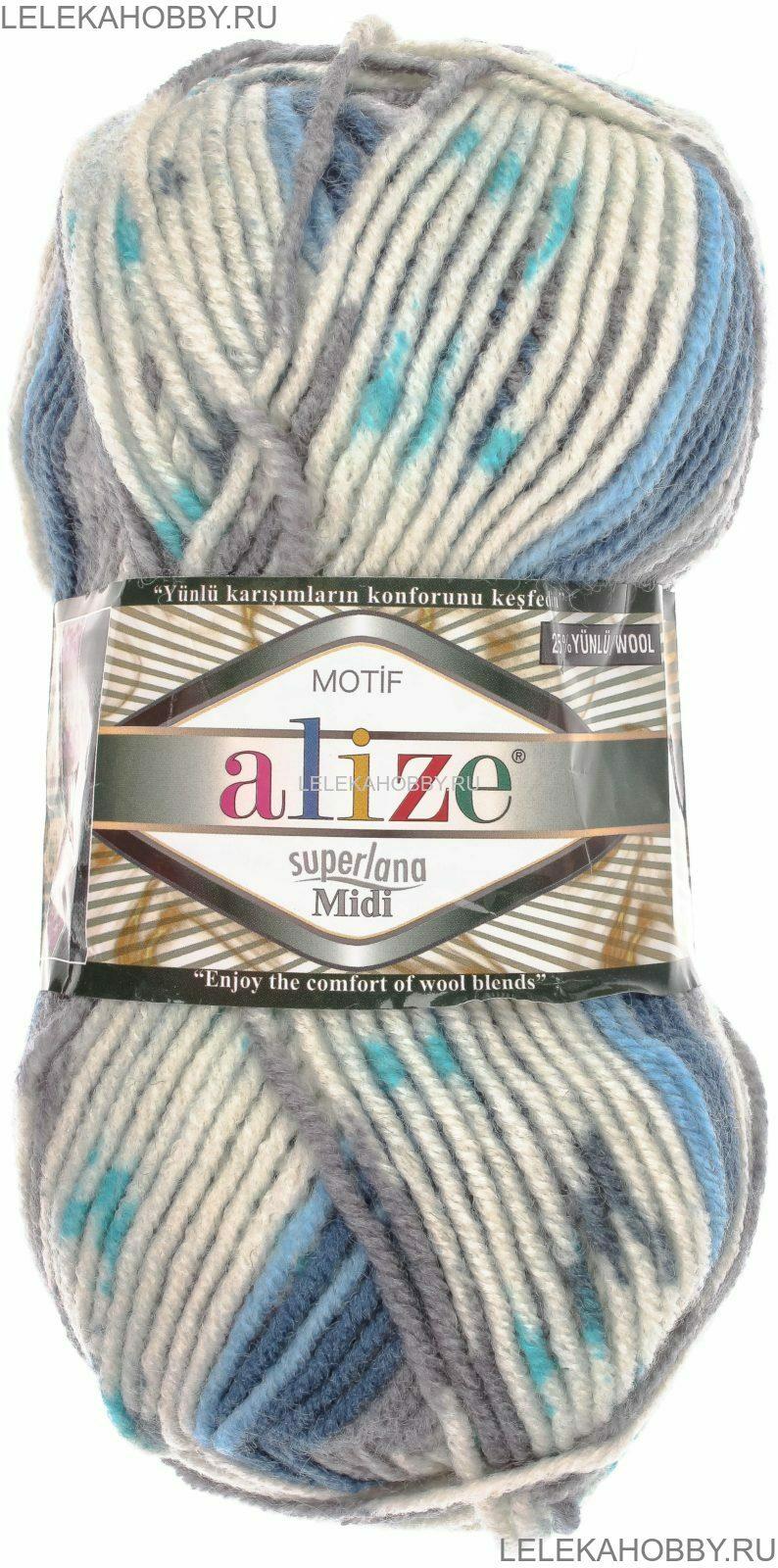 пряжа motif alize купить