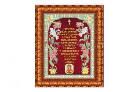 Набор вышивка бисером молитва