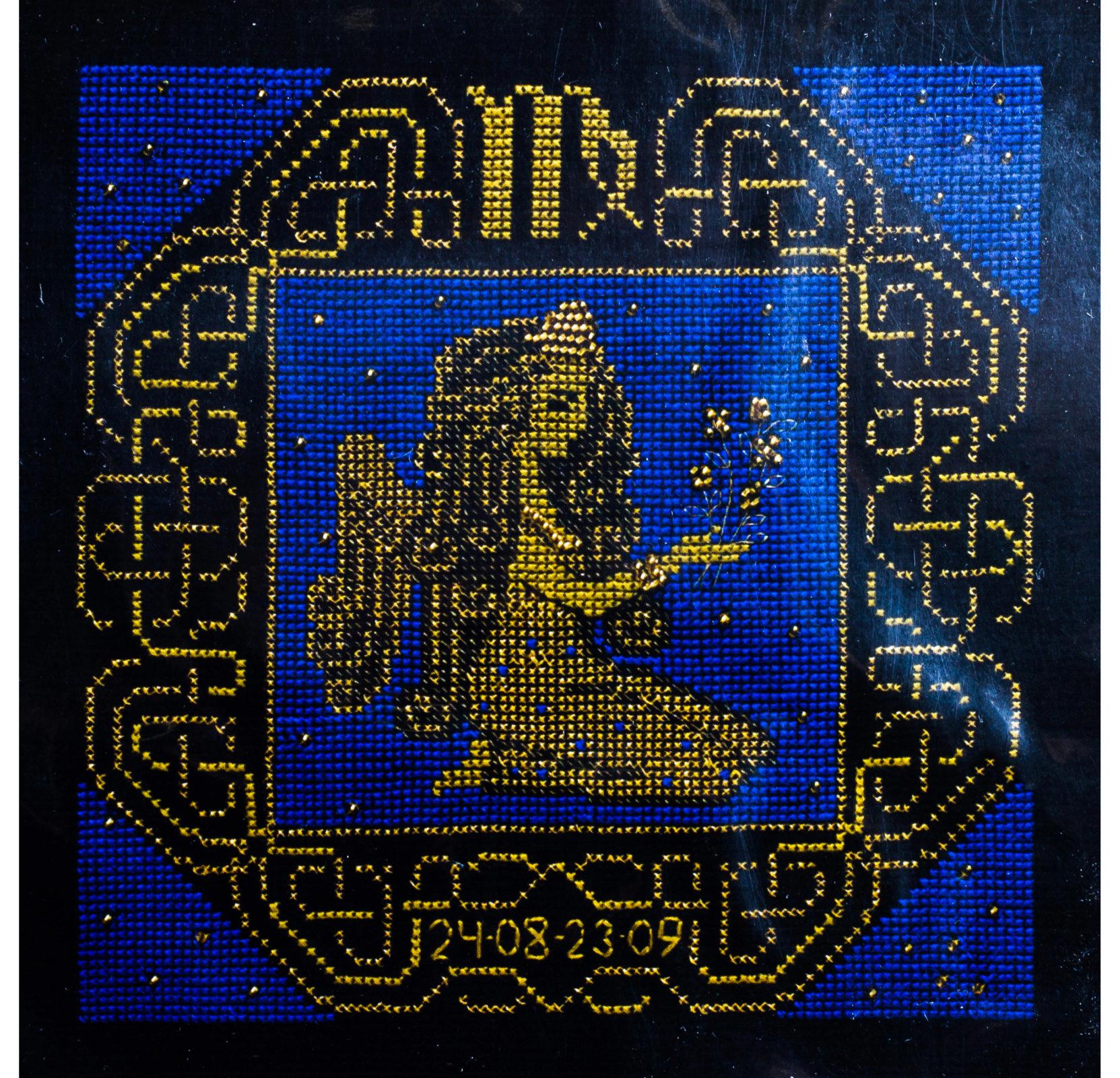 Вышивка риолис знак зодиака