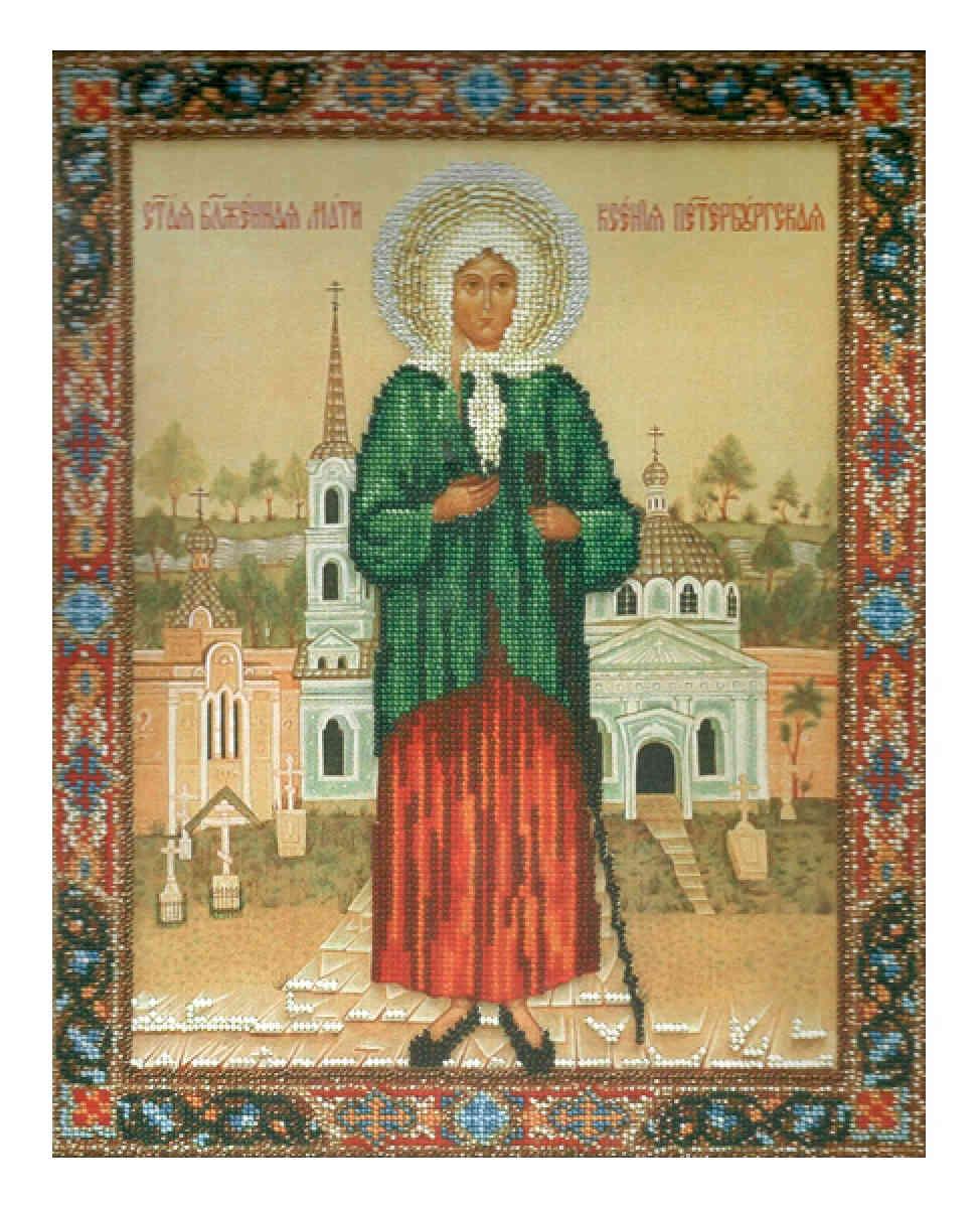 Вышивание крестиком иконы Ксении Петербургской 93