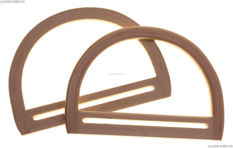 41317f1ed0c2 Ручки для сумок, деревянные, форма полукольцо, светлое дерево, d17,9*12,8см
